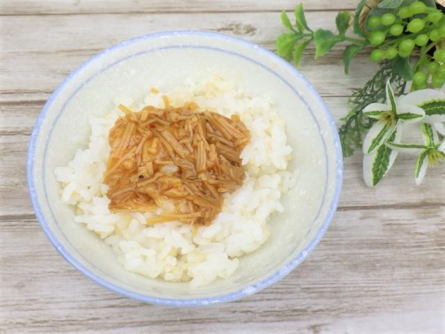 コストコの七味なめ茸のご飯のせ