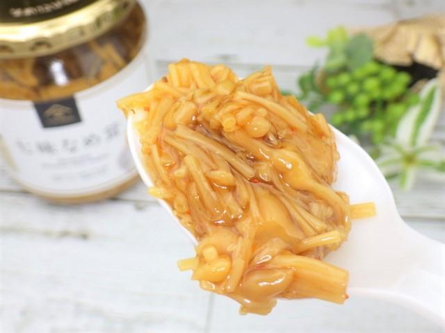 コストコの七味なめ茸のスプーン一杯