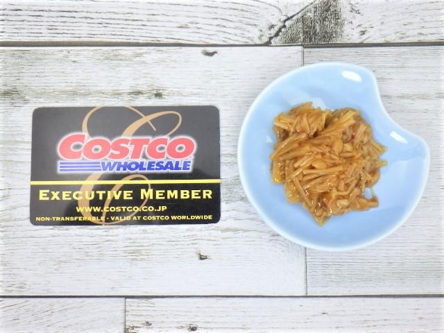 コストコの七味なめ茸の20gの量