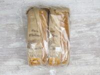 コストコのメニセーズ プラチナパン
