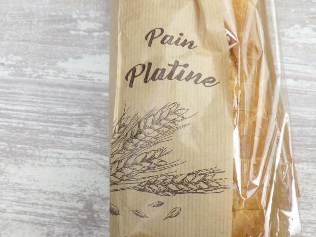 メニセーズのロゴの麦の絵