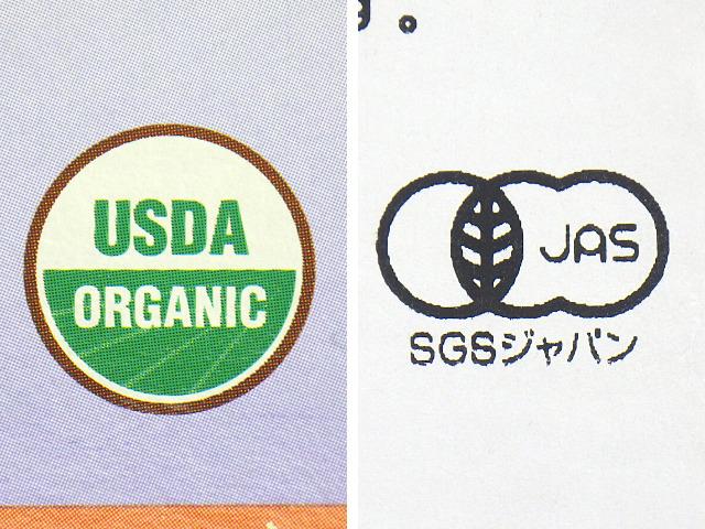 アメリカのオーガニック認証マークと日本の有機JASマーク