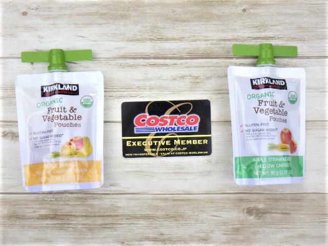コストコのオーガニック フルーツ&ベジタブルパウチの1本と会員価格のサイズ比較