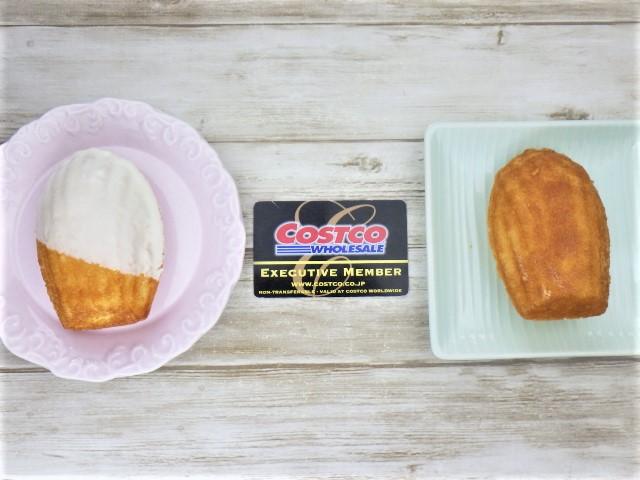 コストコのマドレーヌアソート プレーン&レモン各1個ずつと会員証のサイズ比較