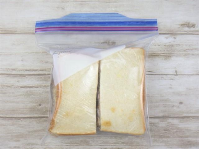 コストコのかつサンドの冷凍保存方法