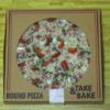 コストコ【パンチェッタ&モッツアレラ ピザ】大人気の味でコスパも◎