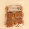 コストコ【パンオショコラサヴール】冷凍方法・解凍方法を徹底的に実験♪