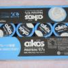 コストコ【オイコス プレーン加糖】無糖との違いを細かく検証☆