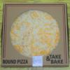 コストコ【丸型 5色チーズピザ】濃厚なチーズでアレンジ幅も大◎