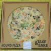 コストコ【シーフード ピザ】プリプリ魚介ののった豪華ピザ☆