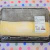 コストコの米粉スイスロールレビュー♪切り方や保存方法もご紹介