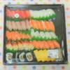 コストコの寿司は美味しい!?まずい!?検証レビュー
