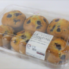 コストコ【ブルーベリーマフィン】は大粒のブルーベリー入り☆お味は?