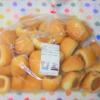 コストコ【ディナーロール】のアレンジ方法&食べ方☆レビュー