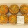 コストコ【パンプキンマフィン】ハロウィンにぴったり商品☆驚きの香辛料入り!?