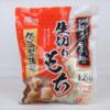 コストコ【生切り餅】お正月におすすめ☆コスパを大検証!