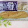メニセーズ【マルチグレイン】新商品パンを徹底レビュー☆